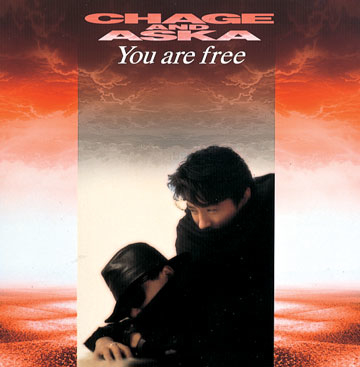 You are free(オリジナルカラオケ)/CHAGE and ASKA