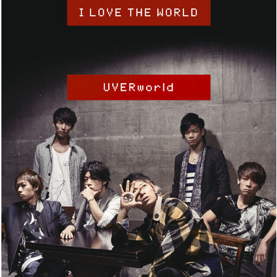 ハイレゾアルバム/I LOVE THE WORLD/UVERworld