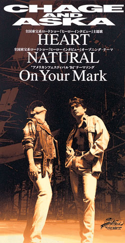 On Your Mark/CHAGE and ASKA