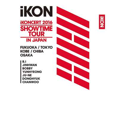 アルバム/iKONCERT 2016 SHOWTIME TOUR IN JAPAN/iKON