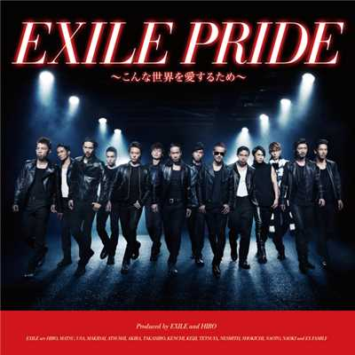 PERFORMER'S PRIDE/EXILE