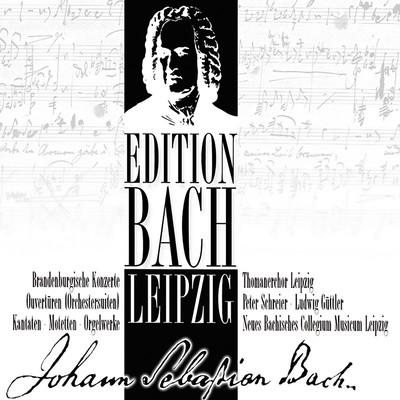BWV 989 Aria variata