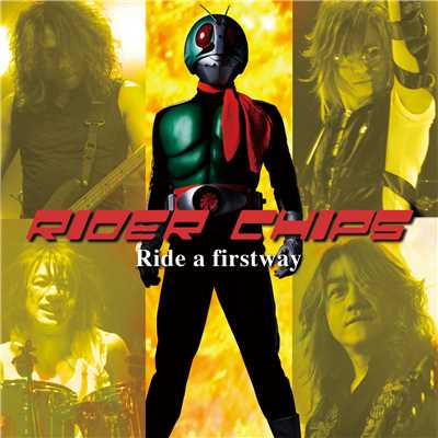 シングル/Ride a firstway/RIDER CHIPS