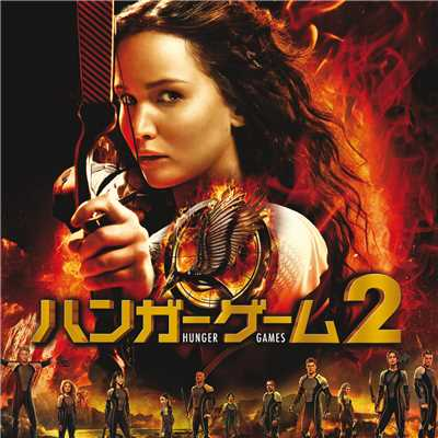 "シングル/We Remain (From ""The Hunger Games: Catching Fire""/ Soundtrack)/Christina Aguilera"