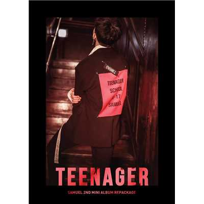 TEENAGER/Samuel
