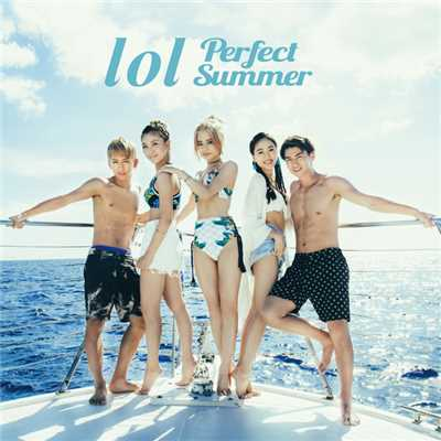 シングル/perfect summer/lol