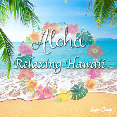 アルバム/Aloha Relaxing Hawaii/RELAX WORLD