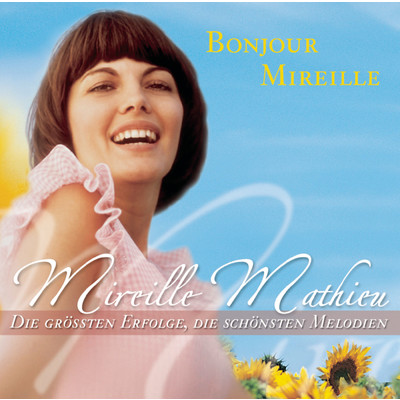 シングル/New York, New York/Mireille Mathieu