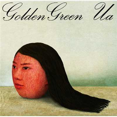 アルバム/Golden green/UA