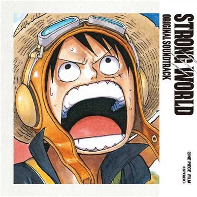 シングル/ONE PIECE FILM MUSIC/Various Artists