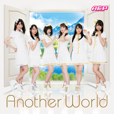 シングル/Another World/A応P