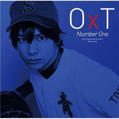 ハイレゾ/HOME GROUND(KARAOKE)/OxT