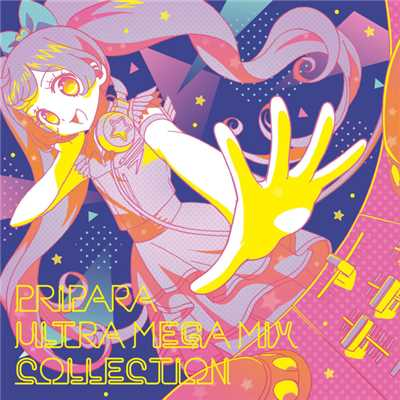 アルバム/プリパラ ULTRA MEGA MIX COLLECTION/Various Artists