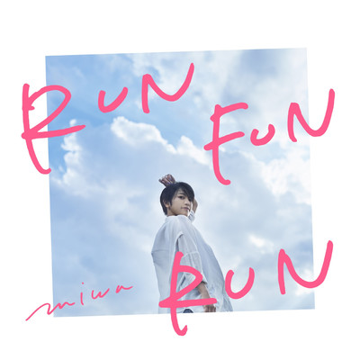 シングル/RUN FUN RUN/miwa