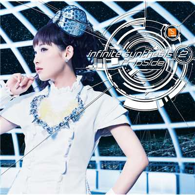 アルバム/infinite synthesis 2/fripSide