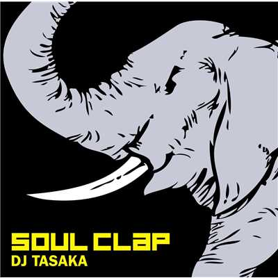 シングル/You Are Welcome/DJ TASAKA