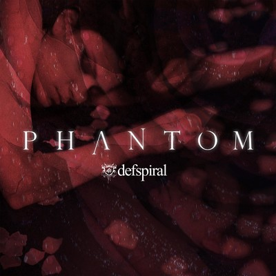 シングル/PHANTOM/defspiral