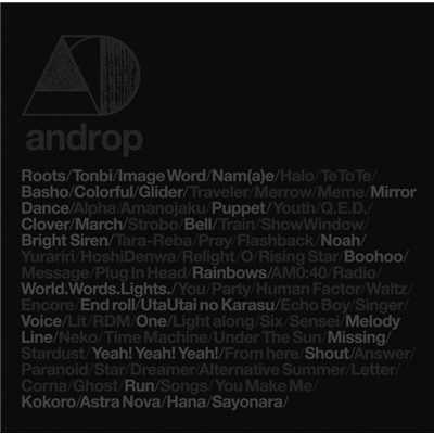 アルバム/best[and/drop]/androp