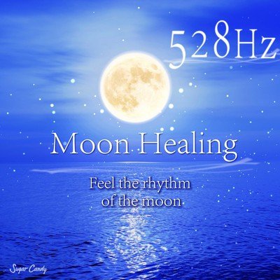 ハイレゾアルバム/Moon Healing 528Hz/RELAX WORLD