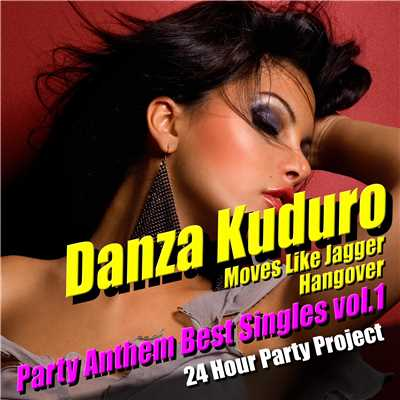 アルバム/Danza Kuduro - Party Anthem Best Singles vol.1/24 Hour Party Project