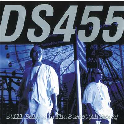アルバム/STILL BELONG IN THA STREET(Ah Yeeah)/DS455