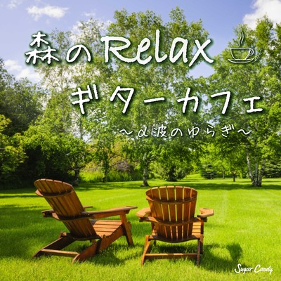 Beyond the sky/RELAX WORLD
