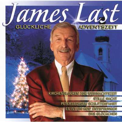"シングル/Ode ""An die Freude""/James Last And His Orchestra/Bergedorfer Kammerchor/Hellmut Wormsbacher"