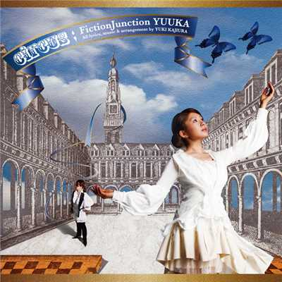 シングル/romanesque  〜Full Size Mix/FictionJunction YUUKA