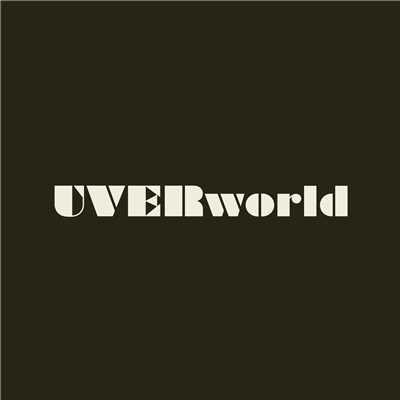シングル/EDENへ(short ver.)/UVERworld