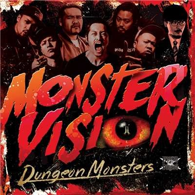 シングル/MONSTER VISION/Dungeon Monsters