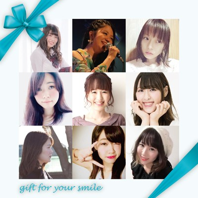 ハイレゾアルバム/gift for your smile/Various Artists