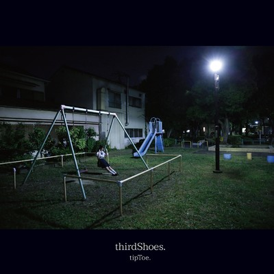 アルバム/thirdShoes./tipToe.