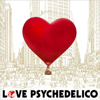 シングル/Aha!(All We Want)/LOVE PSYCHEDELICO