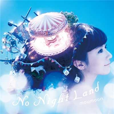 アルバム/No Night Land/moumoon