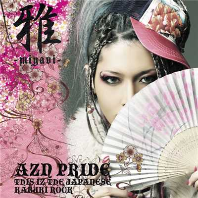 アルバム/AZN PRIDE-THIS IZ THE JAPANESE KABUKI ROCK-/MIYAVI