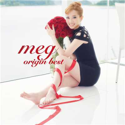 アルバム/origin best/MEG