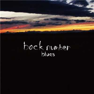 アルバム/blues/back number