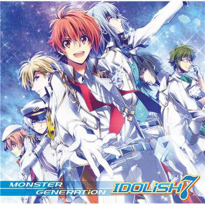 アルバム/MONSTER GENERATiON/IDOLiSH7
