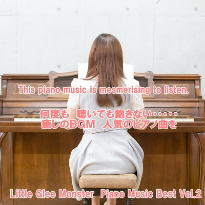 アルバム/angel piano  Little Glee Monster  Piano Music Best Vol.2/angel piano