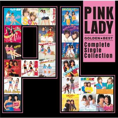 GOLDEN☆BEST -Complete Single Collection/ピンク・レディー