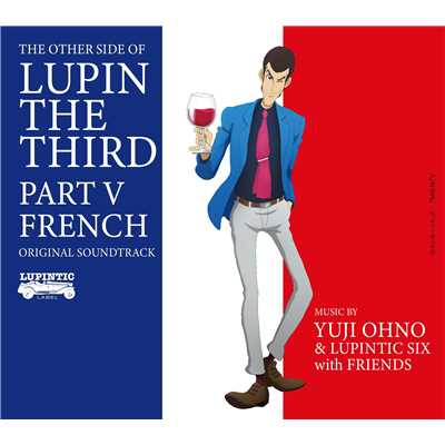 DANCING IN THE FIRE/Yuji Ohno & Lupintic Six with Friends