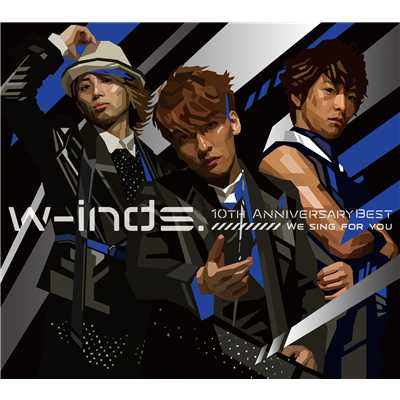 シングル/Be As One/w-inds.
