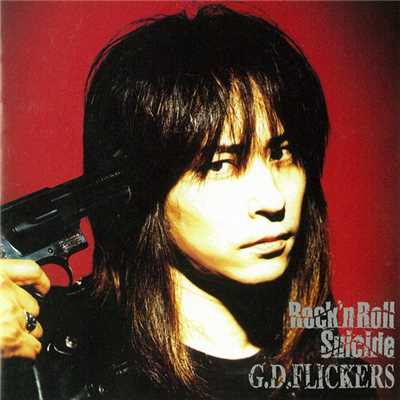 シングル/THE FIGHTER/G.D.FLICKERS