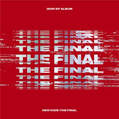 アルバム/NEW KIDS : THE FINAL/iKON