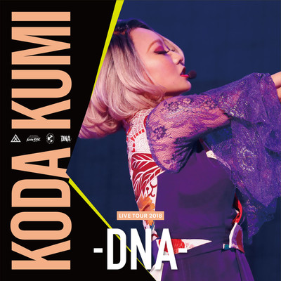 シングル/walk(KODA KUMI LIVE TOUR 2018 -DNA-)/倖田來未
