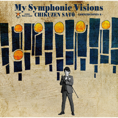 ハイレゾアルバム/My Symphonic Visions ~CORNERSTONES 6~ (featuring New Japan Philharmonic)/佐藤竹善
