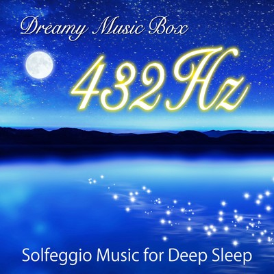 "ハイレゾアルバム/Dreamy Music Box 432Hz ""Solfeggio Music for Deep Sleep""/RELAX WORLD"