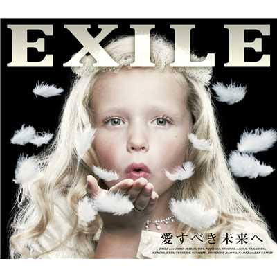 シングル/Heavenly White/EXILE
