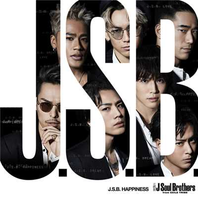 アルバム/J.S.B. HAPPINESS/三代目 J Soul Brothers from EXILE TRIBE