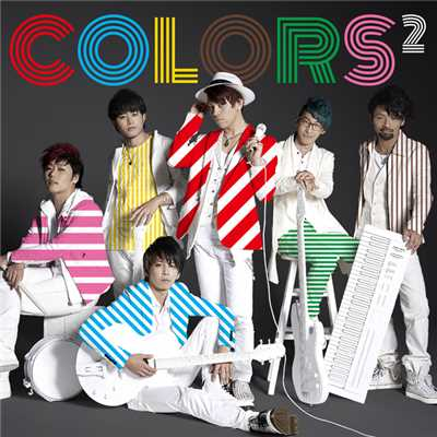 アルバム/COLORS2/Brand New Vibe